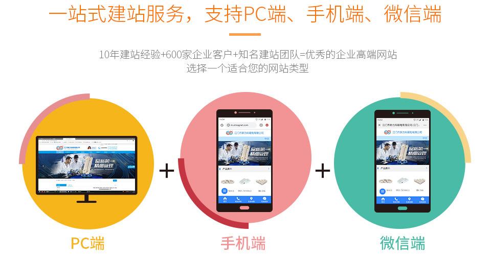 企业云官网_03.jpg