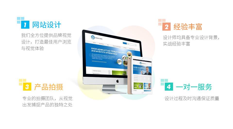 企业云官网_04.jpg