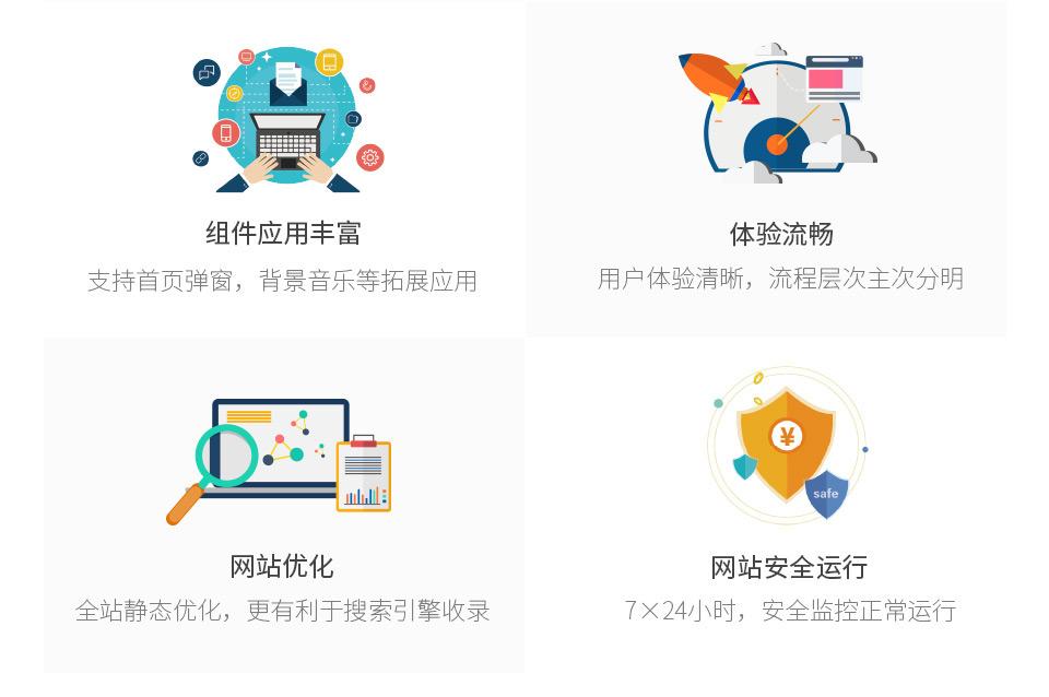 企业云官网_06.jpg