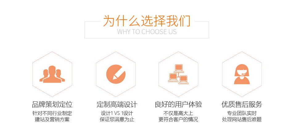 小程序商城_04.jpg