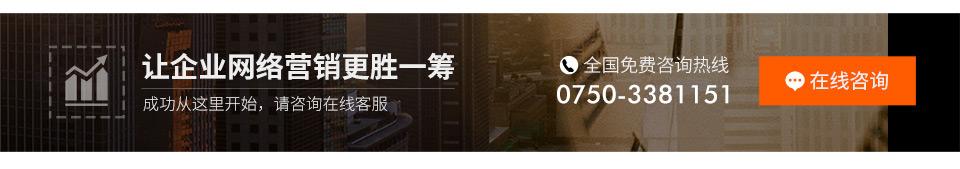 小程序商城_09.jpg